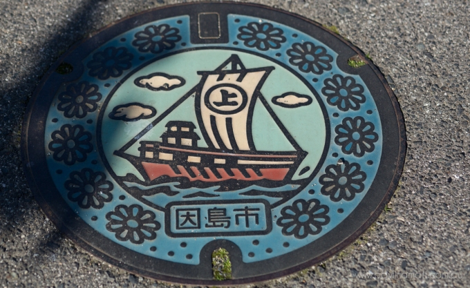 Drain cover on one of the islands on the Shimanami Kaido over th